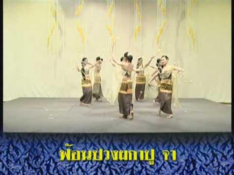 ��อ��ว���า�ู�า �����า�ย�ระ�ิษ���อ�อา�ารย��ระภาศรี ศรี�ระ�ิษ�� อา�ารย��ระ�ำสา�า�า�ศิล����ย ภา�วิ�าศิล��รรมศาส�ร� ��ะม�ุษยศาส�ร� มหาวิ�ยาลัย��รศวร Puang Phaka ...
