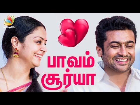 Why Suriya Fell in Love with Jyothika ? : Lakshmi Manchu Interview | Kaatrin Mozhi