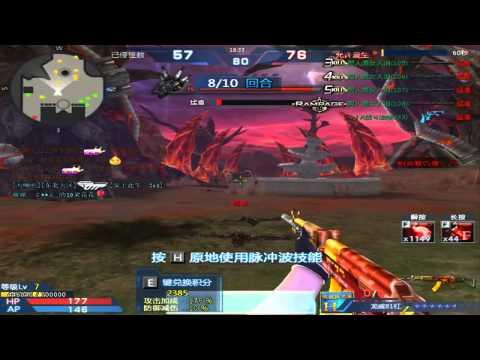 [Xshotจีน] รีวิวด่านใหม่ ยิงไดโนเสาร์!!!