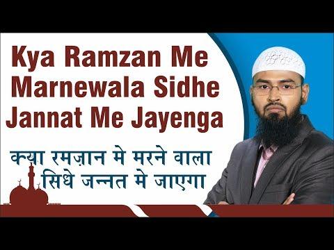 Kya Ramzan Me Marnewala Sidhe Jannat Me Jayenga By Adv. Faiz Syed video