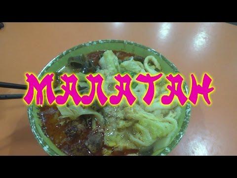 Малатан. Китайский фастфуд. Китайская еда.