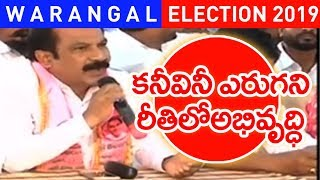 TRS Leader About CM KCR Developments With Rythu Bandhu | Election 2019
