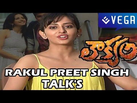 Rakul Preet Singh Talks About Loukyam Movie -  Latest Telugu...
