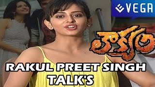 Rakul Preet Singh Talk's About Loukyam Movie -  Latest Telugu Movie  2014