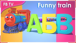 Russian alphabet | Cartoon for children from Funny Bunny TV