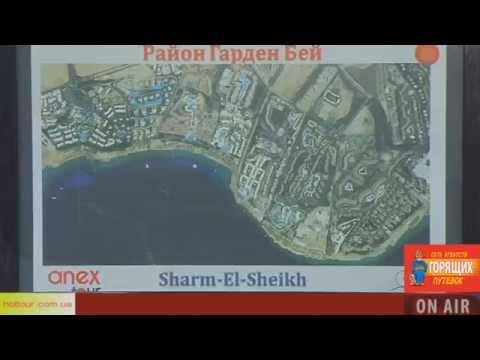 Карта пляжей шарм эль шейх