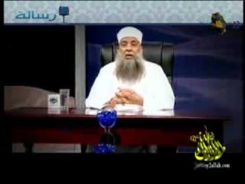 image vidéo الغفلة (رسالة) - ابى اسحاق الحوينى
