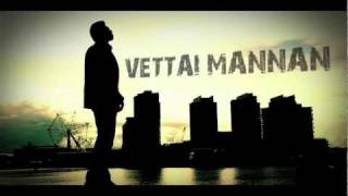 Vettai Mannan - Vettai Mannan trailer - HD
