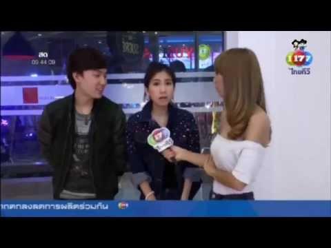 [News] สถานีทีวีพูล - ไบร์ทเนสท์ คู่จิ้นหวานปลื้มแฟนคลับตอบรับดี