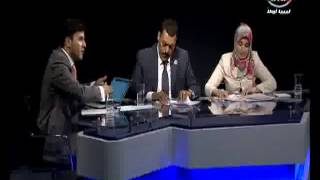 فضائح الاخوان  المسلمون في ليبيا عيظة التواتي وهاجر القائد مع حميد الصافي 26.7.2013