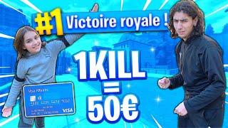 1 KILL = 50€ POUR MON FRÈRE SUR FORTNITE ! MA CARTE BLEU A CHAUFFER 😱