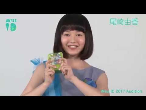尾崎由香の画像 p1_7