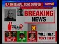 Telangana CM KCR, YSRCP's Jagan Reddy to skip West Bengal CM Mamta Banerjee's rally