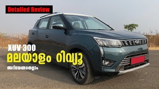 XUV 3OO Malayalam Review | XUV 300 | Car Review | Najeeb