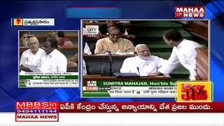 Lok Sabha: Venugopal Speech About Tamil Nadu Unpaid Amounts