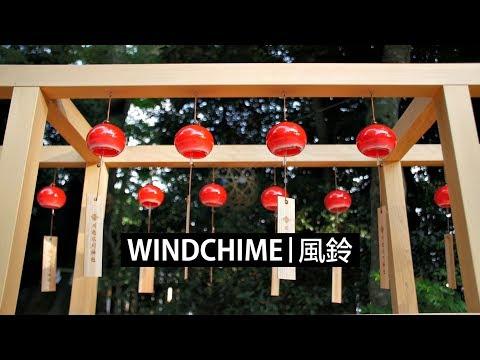 Kawagoe Hikawa Temple Windchime Festival 縁むすび川越氷川神社風鈴祭り