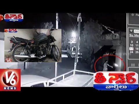 CCTV Footage: Man Puts Fire On Bike In Ranga Reddy District | Teenmaar News | V6 News