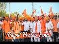 Rajput Pratap Sena | Shorya Yatra | Maharana Pratap Jayanti | 2018