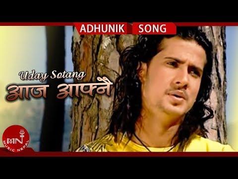 aaja aafnai chhaya by Udaya Sotang