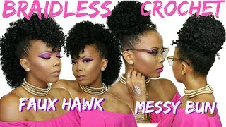 BRAIDLESS CROCHET NO CORNROWS 2-IN-1 CURLY CROCHET FAUX HAWK + HIGH BUN NATURAL HAIR UPDO |TASTEPINK