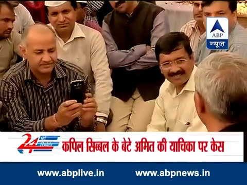Appear on May 24 or face action: Court warns Kejriwal
