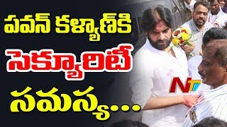 Pawan Kalyan's Janasena Porata Yatra Reaches 3rd Day || Lack of Police Security Arrangements
