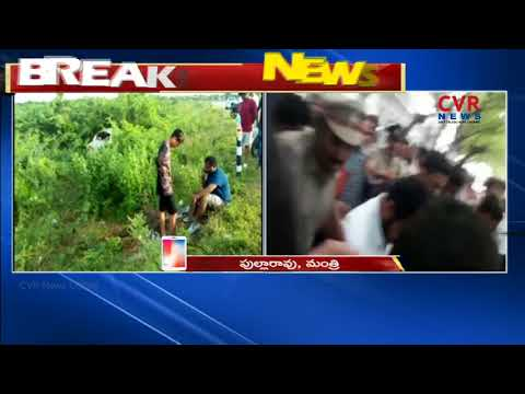 TDP Minister Prathipati Pulla Rao  Pays Homage To Nandamuri Harikrishna | CVR NEWS