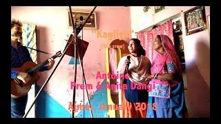 Download Lagu kagliya (The Crow) Gratis STAFABAND