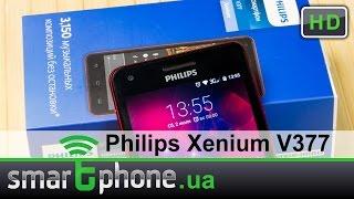Philips Xenium V377 - Обзор смартфона за $120 с 5000 мАч