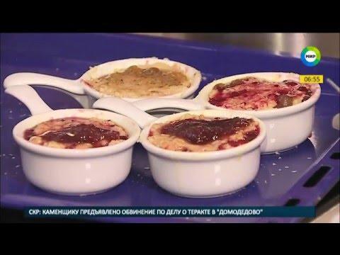 Готовим императорский завтрак - Гурьевская каша! Рубрика Пора завтракать.