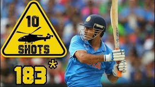 MS Dhoni 183 Runs of 145 Balls vs Sri Lanka 15 Fours 10 Sixes