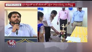 Visaka JMD Vamsi Participates In BR Ambedkar Junior College Annual Day Celebrations | Hyderabad