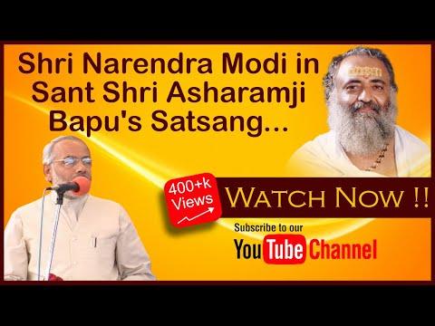 Shri Narendra Modi In Sant Shri Asaramji Bapu's Satsang video
