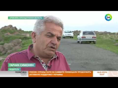 Чудеса на «крыше Армении»: загадка горы Арагац
