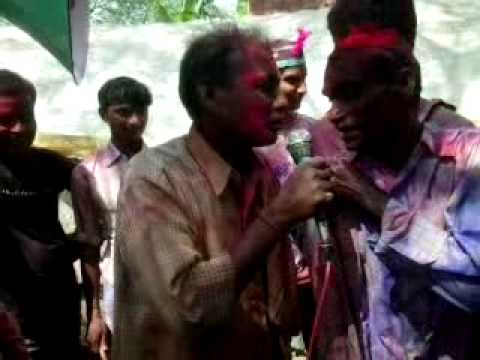 Dhora gaon ki holi with mantri ji 2013