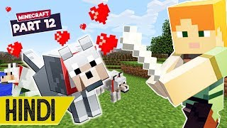 OMG!! MY FIRST *DOG* FAMILY | MINECRAFT