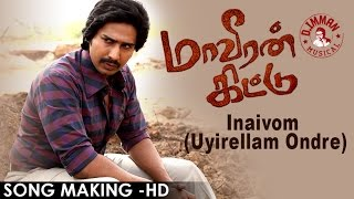 Maaveeran Kittu - Inaivom Song Making Video