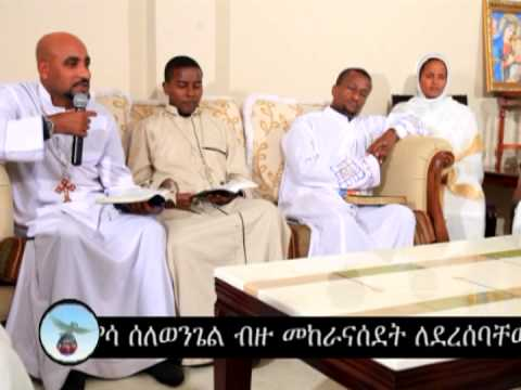 Taologos Spritual Tv Show Ethiopian Easter Special Program Part 4 video