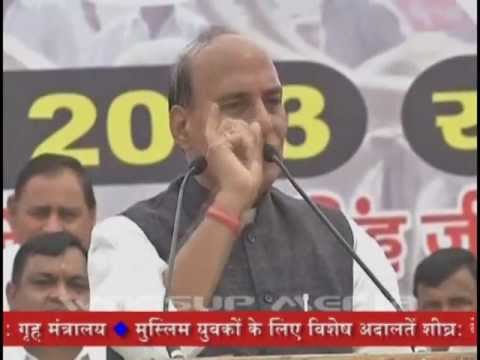 Corruption, price rise will 'sink' UPA, says Rajnath Singh