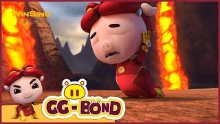 GG Bond - Agent G 《猪猪侠之超星萌宠》EP59
