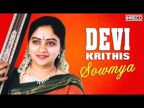Carnatic Vocal | Devi Krithis | S Sowmya | Jukebox video