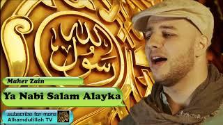Ya Nabi Salam Alaika  Arabic Audio Naat With Lyric