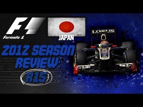 F1 2012 [2012 Season Review] - R15, Japan: Vettel's Japanese Grand Slam!