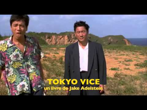 """Tokyo Vice"" de Jake Adelstein - teaser n°3"