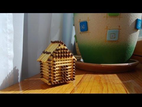 Как сделать домик смотреть онлайн