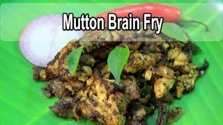 Mutton [Goat] Brain Fry | Moolai Varuval | Samayal Kurippu