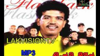 Kingsley Peiris MP3