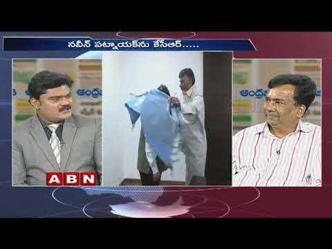 Discussion | Odisha CM Naveen joins hands with Chandrababu after meeting KCR | Public Point | Part 1