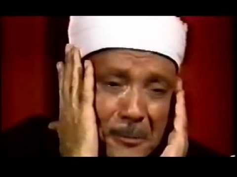 Qirat By  Qari Abdul Basit  (lahore 1989) video