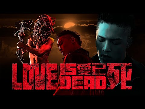 J.Sheon - 愛已死 (LOVE IS DEAD) | Official Music Video